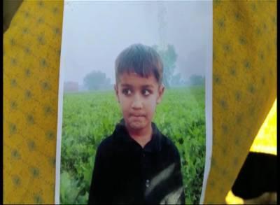 حافظ آباد، خون سفید ہو گیا، ماں نے 3 بچوں کو قتل کر دیا
