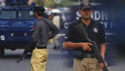 سندھ پولیس کے افسران کا جعلی اسلحہ لائسنس اور اسناد بنانے کا انکشاف