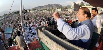 جن لوگوں نے پی سی او کے تحت اٹھایا انہوں نے منتخب وزیراعظم کو نکال دیا: نواز شریف
