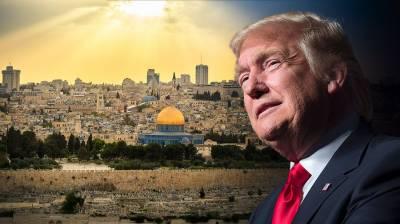 ٹرمپ اگلے ہفتے یروشلم کو اسرائیل کا دارالحکومت تسلیم کرنے کا اعلان کر سکتے ہیں
