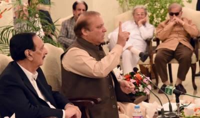 عام انتخابات سے پہلے مسلم لیگ ن میں نئی صف بندی کا پہلا اجلاس کل طلب کر لیا گیا