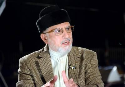 دامن صاف ہوتا تو منی ٹریل کی جگہ شہزادوں کے خط نہ آتے:ڈاکٹر طاہر القادری