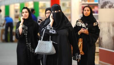 سعودی عرب نے خواتین کے ترسیل زر پر پابندی ختم کر دی