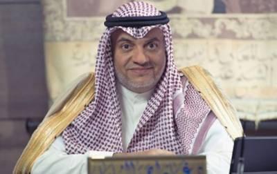 سعودی وزیر کو خواتین کے فیشن شو میں شرکت کرنا مہنگا پڑ گیا