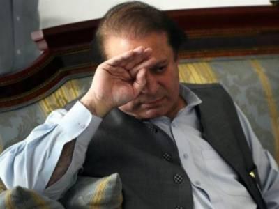 اسلام آباد ہائی کورٹ نے نواز شریف کی تینوں ریفرنس یکجا کرنے کی درخواست مسترد کر دی