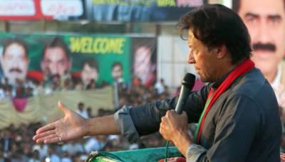 آج ہر پاکستانی پر ایک لاکھ 30 ہزار روپے قرض ہے، عمران خان