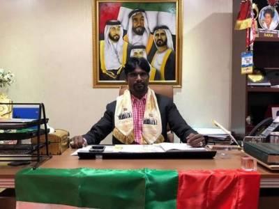 1990 میں متحدہ عرب امارات جانے والے ایشیائی کی ترقی کی انوکھی داستان