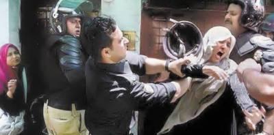 لاہور ہائیکورٹ کا سانحہ ماڈل ٹاؤن کی رپورٹ پبلک کرنے کا حکم