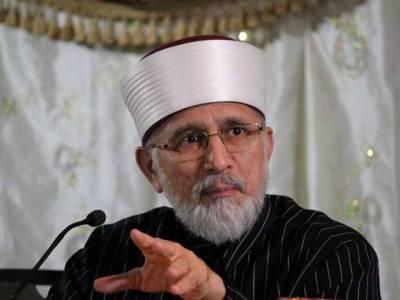 وزیر اعلی پنجاب استعفیٰ دیں، طاہر القادری کا مطالبہ