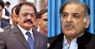 پنجاب حکومت کا عدالتی فیصلہ سپریم کورٹ میں چیلنج کرنے کا فیصلہ