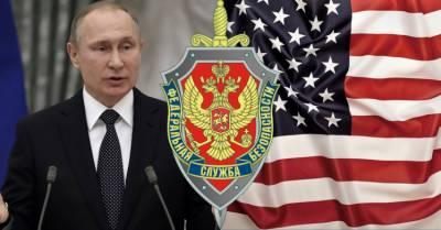 روس نے نو امریکی نشریاتی اداروں کو غیر ملکی ایجنٹ قرار دیدیا