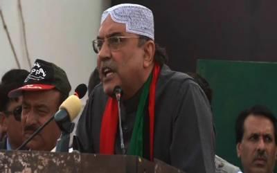 میاں صاحب نے پاکستان کو کنگال کر دیا ہے : آصف زرداری