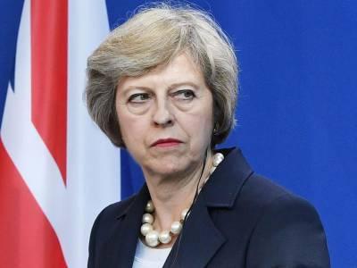 برطانوی وزیر اعظم تھریسامے پر خودکش حملے کا منصوبہ بے نقاب
