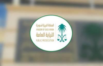 بد عنوانی کیس : گرفتار افراد کی نشاندہی پر 320افراد کی طلبی