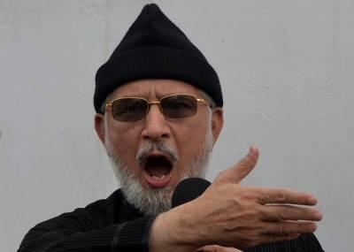طاہر القادری نے کارکنوں کو احتجاج کی تیاری کا حکم دے دیا