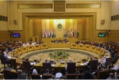 امریکی صدر کا متنازعہ اقدام،عرب لیگ کا ہنگامی اجلاس 9دسمبر کو طلب