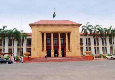 مقبوضہ بیت المقدس سے متعلق پنجاب اسمبلی میں مذمتی قرارداد جمع