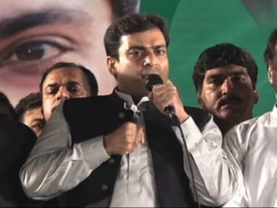 طاہر القادری جیسے لوگ پاکستان میں ڈگڈگی بجانے آنے ہیں: حمزہ شہباز
