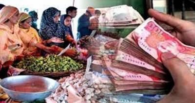 نومبر کے دوران مہنگائی میں 0.3 فیصد اضافہ