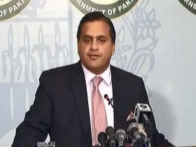 دفتر خارجہ نے بھارتی انتخابات میں پاکستان کی مداخلت کے الزام کو مسترد کر دیا