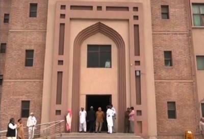عمران خان کیخلاف دہشت گردی کی دفعات ختم کرنے پر فیصلہ محفوظ