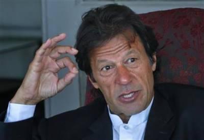 عمران خان کی دہشت گردی کی دفعات ختم کرنے کی درخواست مسترد