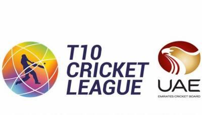 اگر پاکستانی کھلاڑی ٹی 10 لیگ کھیلیں گے تو پی سی بی کو کیا فائدہ ہو گا ؟جان کر آپ حیران رہ جائیں گے