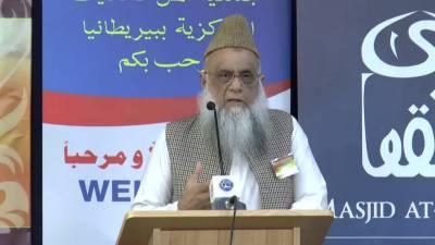 زرداری ٗ عمران کو سینٹ الیکشن بلڈوز کرنے کا ٹاسک دیا گیا ہے:پروفیسر ساجد میر