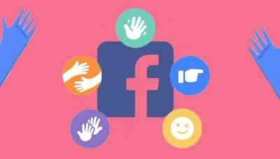 """فیس بک پر جذبات ظاہر کرنے کیلئے """"گریٹنگ فیچر """" متعارف"""