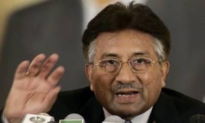 سپریم کورٹ کو چاہیے حکومت کو ہٹا دے، پرویز مشرف