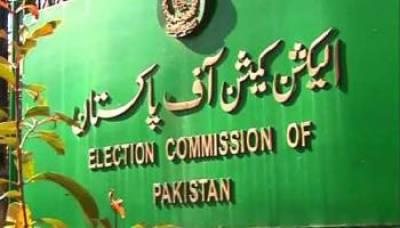 الیکشن کمیشن نے تحریک انصاف سے پارٹی انتخابات کی تفصیلات مانگ لیں