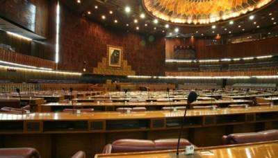 کورم پورا نہ ہونے پر قومی اسمبلی کا آج کا اجلاس ملتوی