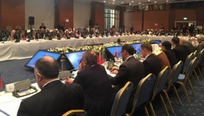 او آئی سی وزرائے خارجہ اجلاس، متنازع امریکی اعلان کی شدید مذمت