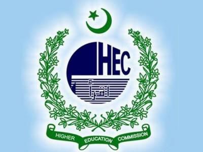 ایچ ای سی نے کراچی کی 3 جامعات میں داخلوں پر پابندی عائد کر دی