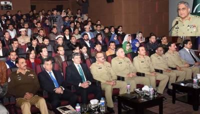 پاک فوج نے فاٹا کی قومی دھارے میں شمولیت کی حمایت کر دی