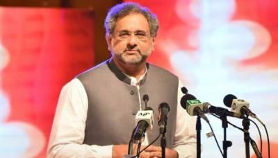 پاکستان نے بیت المقدس تنازع حل کرنے کیلئے سفارشات پیش کر دیں