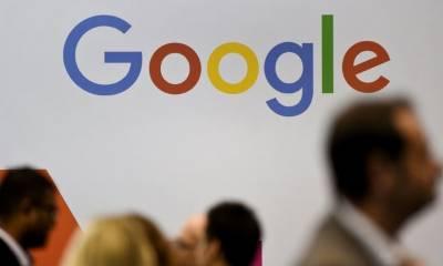 پابندی کے باوجود گوگل نے چین میں اپنا سینٹر کھول لیا