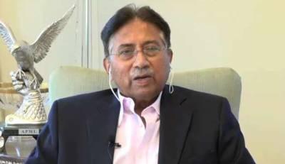 فوج سے پنگا نہ لیں اسے اپنی جگہ پر رہنے دیں، پرویز مشرف