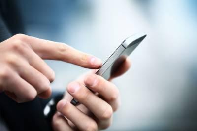 دو دن تک مسلسل موبائل کا استعمال نوجوان کیلئے جان لیوا ثابت
