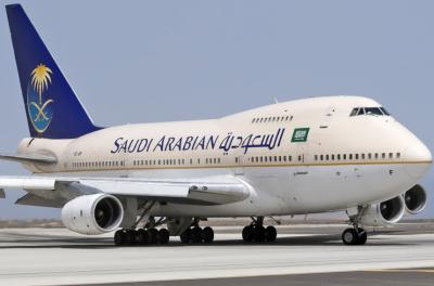 سعودی ائر لائنز سے سفرکرنیوالوں کے لیے اہم خبر آگئی