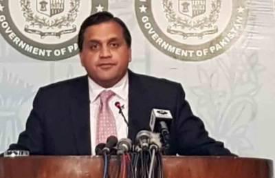 بھارتی عزائم خطے کے امن و سلامتی کیلئے سنگین خطرہ ہیں، دفتر خارجہ