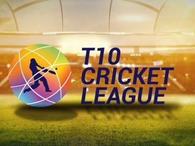 مختصر ترین کرکٹ فارمیٹ ٹی 10 لیگ کاآج سے شارجہ میں آغاز ہو گا