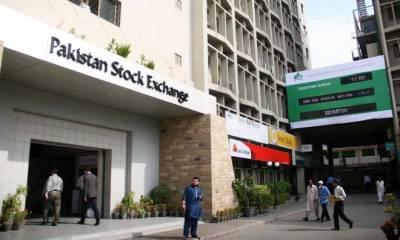 پاکستان اسٹاک ایکس چینج میں کاروبار حصص ایک بار پھر مندی کی جانب چلا گیا