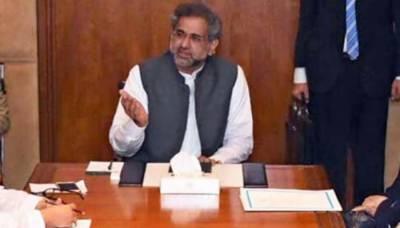 وزیراعظم کی زیرصدارت پارلیمانی جماعتوں کے رہنماؤں کا اجلاس جاری