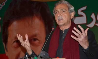 سپریم کورٹ کے بعد الیکشن کمیشن نے جہانگیر ترین پر بجلی گرا دی
