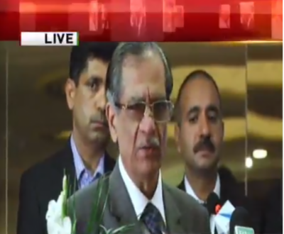 چیف جسٹس آف پاکستان ثاقب نثار کا انتہائی اہم خطاب