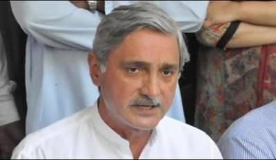 جہانگیر ترین جنرل سیکریٹری کے عہدے سے مستعفی ہو گئے