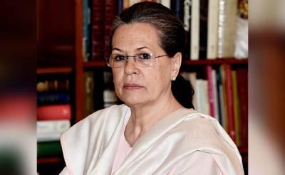 بھارتی کانگریس رہنما سونیا گاندھی پارٹی صدارت سے دستبردار ہوگئیں