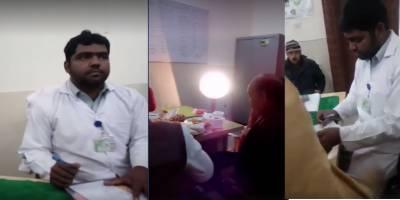 جلالپور بھٹیاں کے نواحی علاقے رسول پور تارڑ کے دیہی مرکز صحت کو وڈیرے نے اپنا ڈیرہ بنا لیا