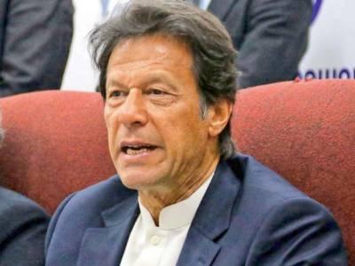 حدیبیہ ملزکیس دوبارہ کھلے گا, عمران خان کا یقین